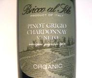 オーガニックワイン画像3