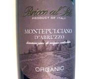 オーガニックワイン画像2